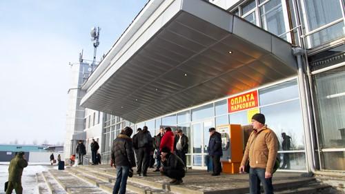 ホムトヴォ空港